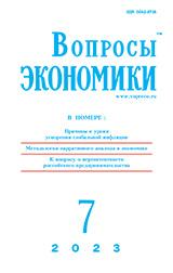 карта метрополитена москвы 2020 с расчётом времени с расчетом